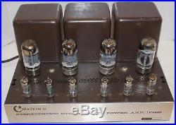 Harman Kardon Citation II Amplifier Amp Audiophile Vintage Tube Electronics